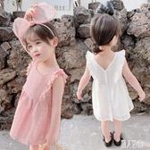 女寶寶連身裙夏裝2020年新款女童洋裝夏季洋氣白色裙子小童純棉公主裙 LR23898『麗人雅苑』