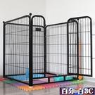 寵物圍欄 4片裝狗狗圍欄柵欄室內大型犬小型中型寵物欄桿隔離欄狗籠子 WJ百分百