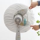 PEVA清新印花風扇防水防塵套 風扇保護罩 電扇罩 (不挑色) BX2302