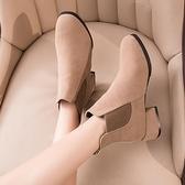 馬丁靴女2021年秋新款英倫風粗跟單靴百搭高跟鞋切爾西短靴子  【端午節特惠】