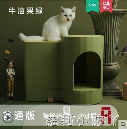 貓砂盆全封閉式長通道除臭神器幼貓小貓廁所抽屜式超大特大號一體 NMS蘿莉新品