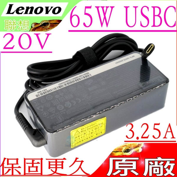 LENOVO 65W TYPE-C 變壓器(原廠)-聯想 ThinkPad X13 L13,L14,L15,E15,E14,T14, T14S,T15,T15S,USB C,USB-C