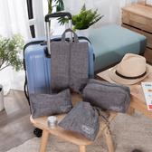 Gray生活旅記衣物收納4件組-生活工場