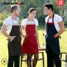 圍裙韓版時尚男士定制圍裙廚房家居咖啡奶茶店工作服餐廳廚師圍裙