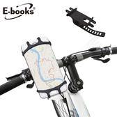 N60 自行車拉扣式耐震手機支架【E-books】