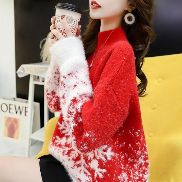 降價兩天 2020春裝新款韓版毛衣女 寬鬆百搭外穿針織上衣 半高圓領慵懶風打底