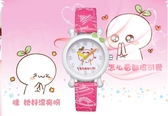 兒童手錶女孩男孩韓版小學生女童可愛小巧防水小孩少女生石英手錶