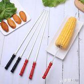 不銹鋼扁簽長45cm塑料柄燒烤簽大號燒烤針烤串燒烤叉燒烤工具釬子igo 金曼麗莎