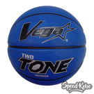 VEGA 進階科技籃球 台灣品牌 黑藍銀 仿皮籃球 7號球 OBR-733B【SP】