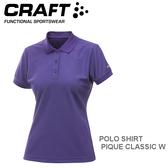 【速捷戶外】瑞典CRAFT 192467 女短袖排汗POLO衫(深紫) POLO SHIRT PIQUE CLASSIC W