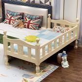 實木兒童床嬰兒床拼接大床加寬床帶護欄男女孩公主床單人小床送床墊wy【快速出貨八折優惠】