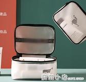 透明化妝包女大容量旅行便攜防水ins網紅化妝品收納袋小號洗漱包 蘇菲小店