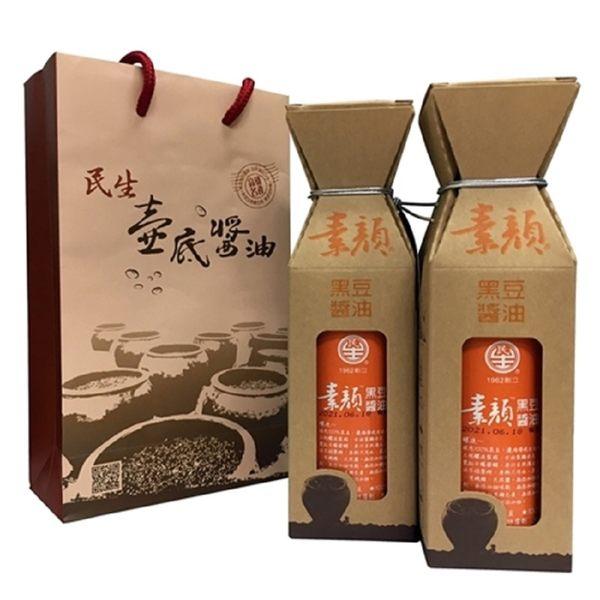 【民生壺底油精】素顏黑豆醬油4入+辣味黑豆瓣醬1入(禮盒裝)-電電購