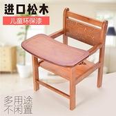 凳餐桌椅實木餐椅多功能椅子便攜式小孩實木吃飯座椅 聖誕節全館免運HM