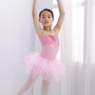 *╮寶琦華Bourdance╭*專業芭蕾舞衣*成人兒童芭蕾**吊帶童紗【BDW20B56】