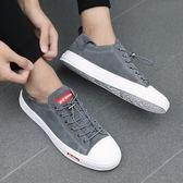 帆布鞋韓版懶人休閒板鞋豆豆帆布鞋子 巴黎時尚