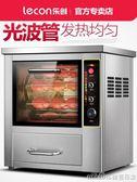 樂創烤紅薯機全自動地瓜機商用電熱爐子玉米土豆烤箱台式igo 美芭