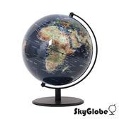 SkyGlobe 10吋衛星霧面黑質感地球儀(英文版)