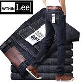 牛仔褲 wthinlee夏季薄款男士牛仔褲男彈力修身休閒寬鬆直筒潮韓版褲子男 寶貝計書