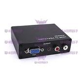 ◤大洋國際電子◢ HDMI TO VGA+Audio 影音訊號轉換器 AD-8