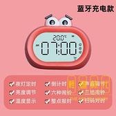 廚房提醒器30分鐘學生多功能做題60分鐘簡約【輕奢時代】