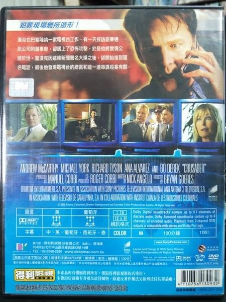 挖寶二手片-B59-正版DVD-華語【金雞SSS】-吳君如 甄子丹 張家輝 梁家輝(直購價)