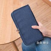 保護套旅行證件收納包護照包機髮夾旅游多功能證件包證件袋 1件免運