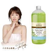 【Green Pharmacy 草本肌曜】橄欖&米乳快樂泡泡浴 1000ml