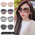 偏光太陽眼鏡 韓版偏光墨鏡 時尚水銀鏡面 高品質太陽眼鏡 抗紫外線UV400 【31563】