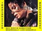 二手書博民逛書店【罕見】Michael JacksonY175576 Adrian Grant Omnibus Press I