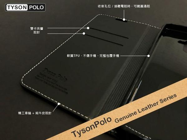 【TYSON】iPhone XS Max iXS Max iPXS Max 牛皮書本套 POLO 真皮隱扣 側掀/側翻皮套 保護套 手機殼