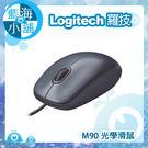 Logitech 羅技 M90 光學滑鼠