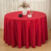 桌巾定做婚慶婚禮酒店餐桌布大圓桌飯店臺布餐廳圓形桌布 居家