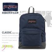 JANSPORT後背包包帆布包大容量JS-43520-0HH經典藍