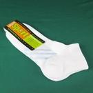 aPure 吸濕排汗科技運動襪 S0100515L 白色L 25 - 27cm【iSport愛運動】