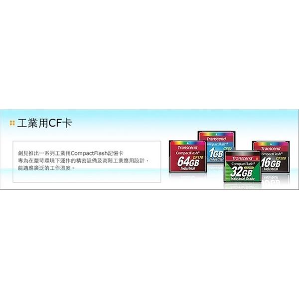 新風尚潮流 創見 記憶卡 【TS16GCF170】 16GB CF170 170X 150倍 工業用CF記憶卡 二年保固