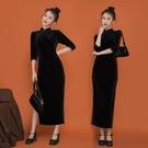 洋装 中大尺碼 改良旗袍長款老上海蝕骨連身裙年輕款少女氣質復古中國風絲絨春冬