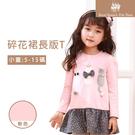 粉色貓咪圖案拼接碎花裙洋裝  長版T [...