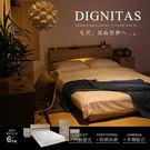 DIGNITAS狄尼塔斯梧桐色5尺雙人房間組/6件式(床頭+床底+床墊+床頭櫃+衣櫃+2尺化妝台)/H&D東稻家居