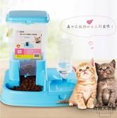 自動喂食器貓咪用品貓碗雙碗自動飲水狗碗【時尚大衣櫥】