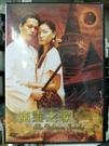 挖寶二手片-K09-054-正版DVD-泰片【幽靈之歌】(直購價)