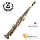 Zeus 宙斯 頂級日本銅製-高音Sop...