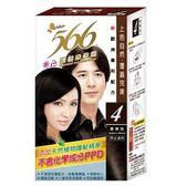 566染髮霜#4栗黑色【愛買】