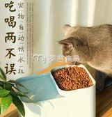 貓咪飲水機自助喂食自動循環流動狗狗貓喝水神器麥吉良品YYS