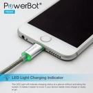 美國聲霸PowerBot PB305 Apple Lightning 8pin MFI 蘋果認證LED顯示型快速充電線