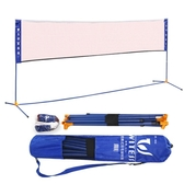 羽毛球網 斜跨便攜式羽毛球網架簡易摺疊標準行動網架A「雙12購物節」ATF