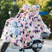 電動摩托車雨衣成人大帽檐雨披男女雙人迷彩頭盔雙面罩  朵拉朵衣櫥