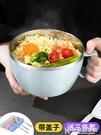 碗單個泡面碗帶蓋宿舍學生飯盒上班族餐具碗筷套裝便攜湯飯碗大號  快意購物網