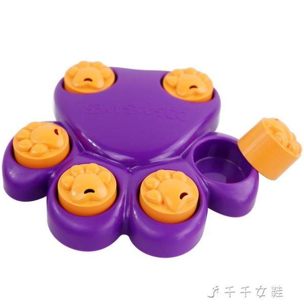 狗狗玩具美國kyjen酷極小號巨爪抓子翻板泰迪金毛耐咬玩具「千千女鞋」