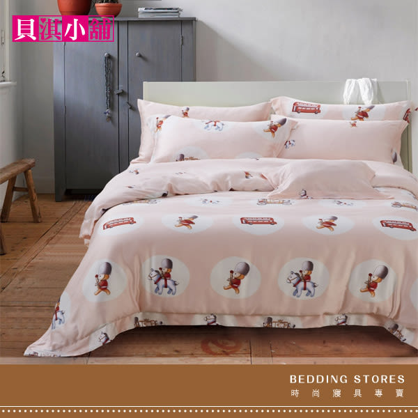 【貝淇小舖】TENCEL 100%天絲/ 時空騎士/ 雙人(床包+2枕套+雙人兩用被)四件組